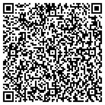 QR-код с контактной информацией организации Труш, ЧП