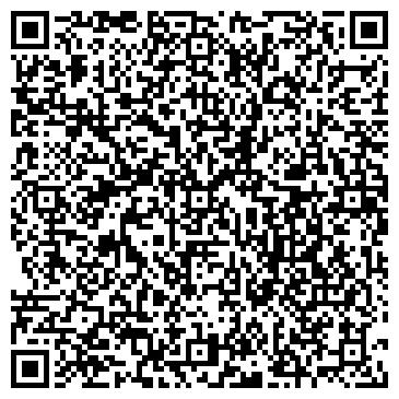 QR-код с контактной информацией организации Стем Пласт, ООО