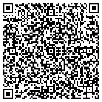 QR-код с контактной информацией организации Резон, ООО