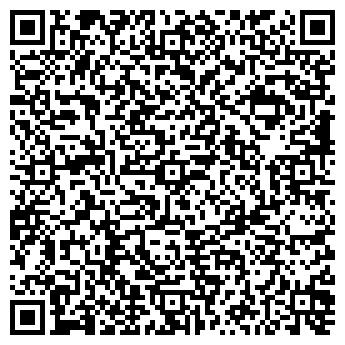 QR-код с контактной информацией организации Вакумус, ЧП