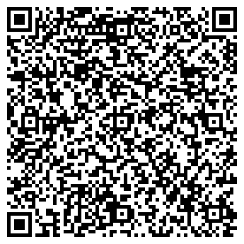 QR-код с контактной информацией организации ООО «AZRT»