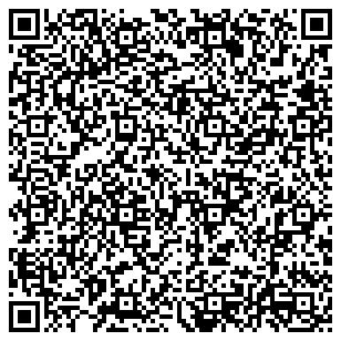 QR-код с контактной информацией организации АвтоПромТехСнаб-Алматы, ТОО