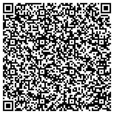 QR-код с контактной информацией организации ТехноСтройКомплект Атырау, ТОО