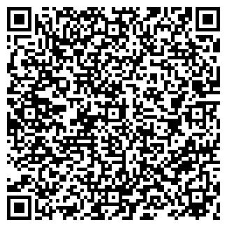 QR-код с контактной информацией организации ЗЕНИТ, ООО