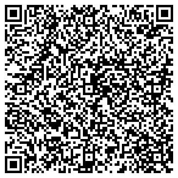 QR-код с контактной информацией организации Такси Престиж, Компания