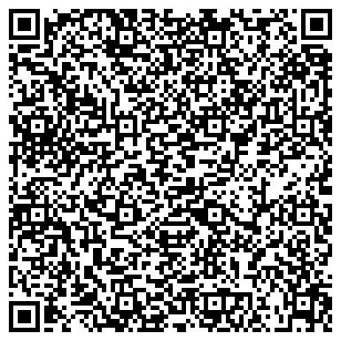 QR-код с контактной информацией организации Кинологический центр АЛМАС, ИП