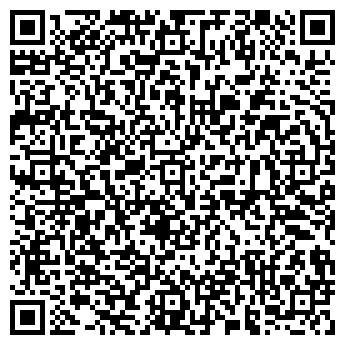 QR-код с контактной информацией организации Эконом такси, ИП