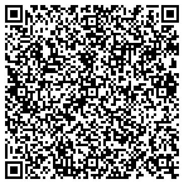 QR-код с контактной информацией организации ТАКСИ-ШАНСОН, ИП