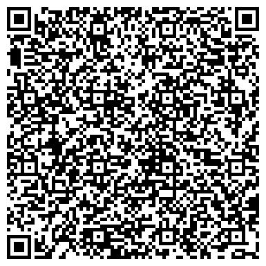 QR-код с контактной информацией организации Восточная Мечта(Vostochnaya Mechta), ООО