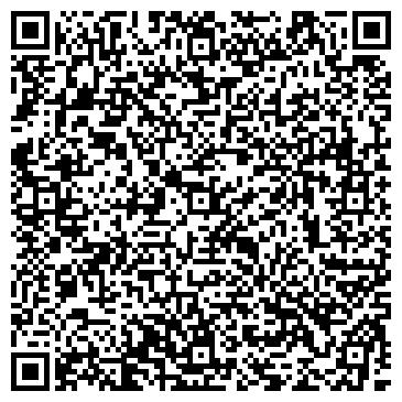QR-код с контактной информацией организации Рест энд тревел (Rest and travel), ТОО