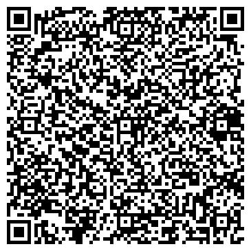 QR-код с контактной информацией организации Захидсервис, ЧП