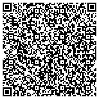 QR-код с контактной информацией организации WM service (ДаблЮ сервис), ТОО