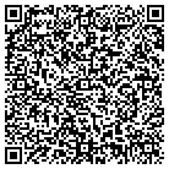 QR-код с контактной информацией организации МЕРИДИАН ВДМ, ООО