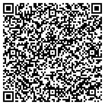 QR-код с контактной информацией организации Вавиан, ООО