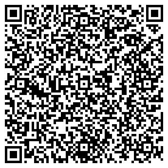 QR-код с контактной информацией организации ЭЛЬ ИНКА