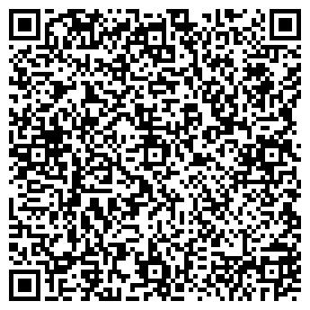 QR-код с контактной информацией организации Инвест-М, ООО