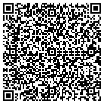 QR-код с контактной информацией организации Субъект предпринимательской деятельности Кафе Экватор
