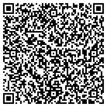 QR-код с контактной информацией организации МоХіТо, ООО