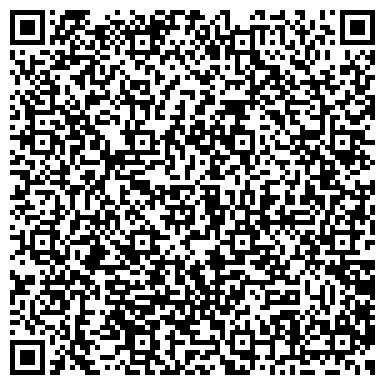 QR-код с контактной информацией организации Ретро Шлягер, ТОО Ресторан-клуб Ерлана Кокеева