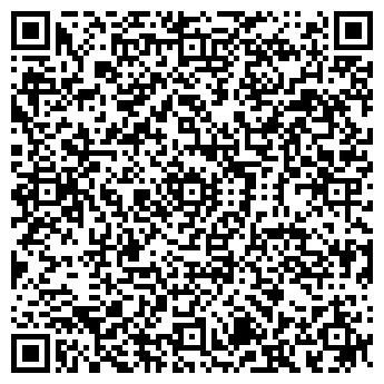 QR-код с контактной информацией организации Рахат-Ай, ИП