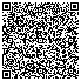 QR-код с контактной информацией организации Каскад Азия Мп, ТОО