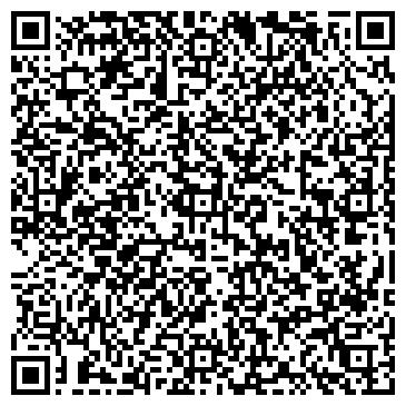 QR-код с контактной информацией организации Rigato Group (Ригато Групп), ТОО