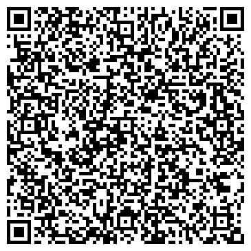 """QR-код с контактной информацией организации Другая ТОО """"Охранная фирма Баходур-А"""""""