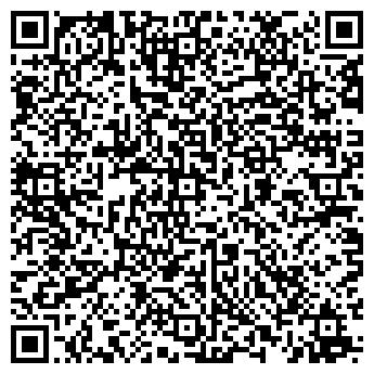 QR-код с контактной информацией организации Home Мастер Астана, ТОО
