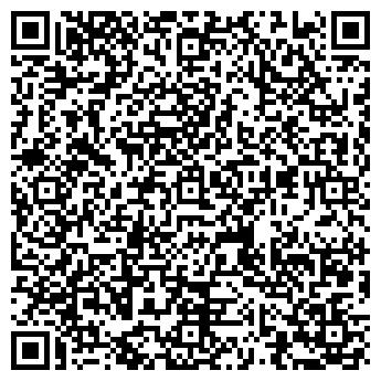 QR-код с контактной информацией организации ПРЕМИУМ