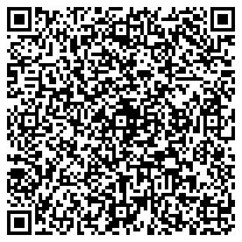 """QR-код с контактной информацией организации ТОО """"City Mall"""""""