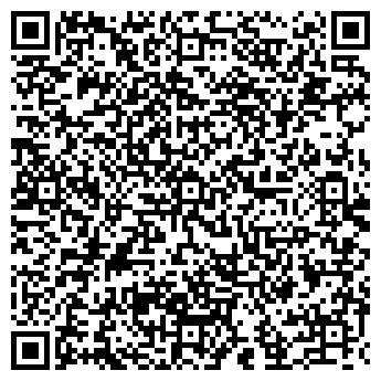QR-код с контактной информацией организации ИП Клара Ахметова
