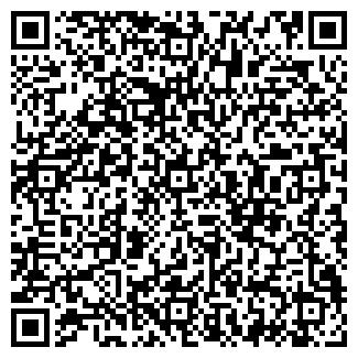 QR-код с контактной информацией организации ООО «Удача»