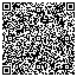 QR-код с контактной информацией организации Добово