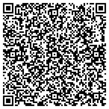 QR-код с контактной информацией организации Базилевс АН, ООО