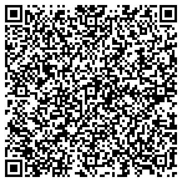 QR-код с контактной информацией организации Байтерек, ТОО