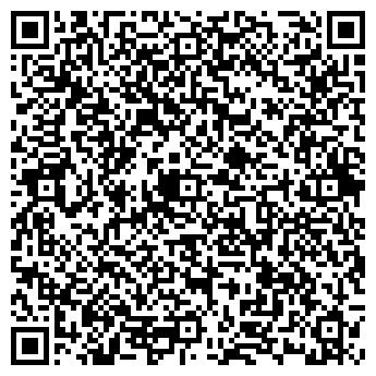 """QR-код с контактной информацией организации Art Studio """"Otto"""""""