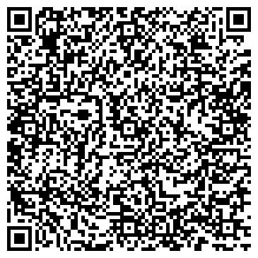 QR-код с контактной информацией организации ФОП Демчук Олег Петрович