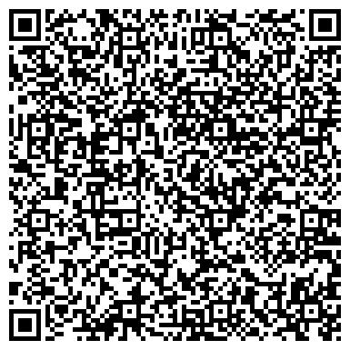 QR-код с контактной информацией организации ИП Онур Трэвел Бюро путешествий