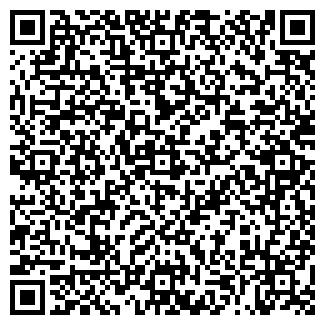 """QR-код с контактной информацией организации """"BL Агенство"""""""