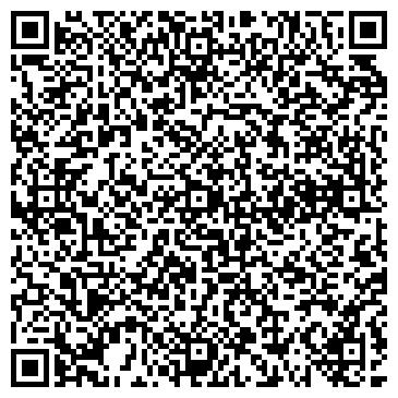 QR-код с контактной информацией организации Aldridge (Олдридж), ТОО