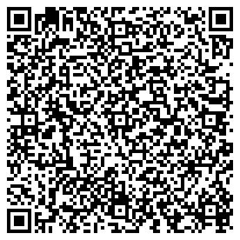 QR-код с контактной информацией организации АсТал, ТОО