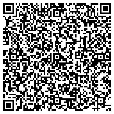 QR-код с контактной информацией организации АрасанТравел, ТОО