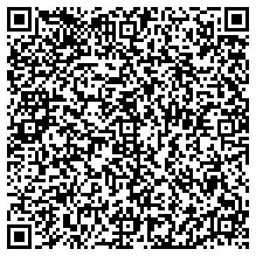 QR-код с контактной информацией организации Para Group (Пара Груп), ТОО