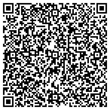 QR-код с контактной информацией организации Ма-тур Казахстан, ТОО