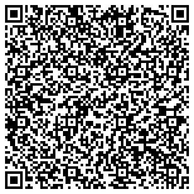 QR-код с контактной информацией организации Dias Travel (Диас Тревл), Туристское агентство