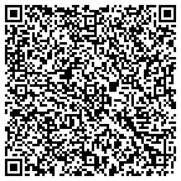 QR-код с контактной информацией организации Общество с ограниченной ответственностью БелТаймСтиль