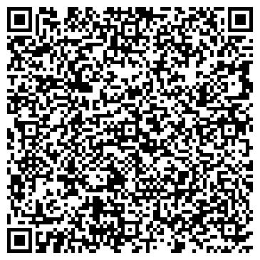 QR-код с контактной информацией организации LawCompany
