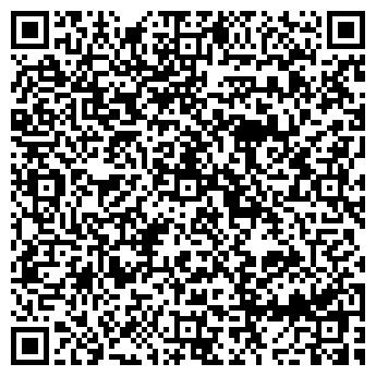 QR-код с контактной информацией организации BEST, ТОО