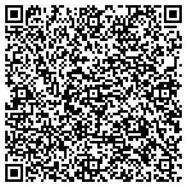 QR-код с контактной информацией организации Жаксым, ТОО