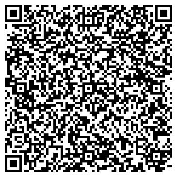 QR-код с контактной информацией организации Олимп Медиа Групп, ООО